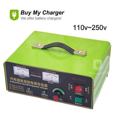 Intelligent 12V 7A 12A 20A 40A Lead Acid Battery Charger Engine Start 220V