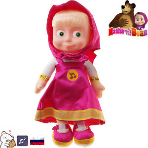 Masha-from-Masha-and-The-Bear-Russian-Soft-Plush-Toys-Original-Licensed-Sounds