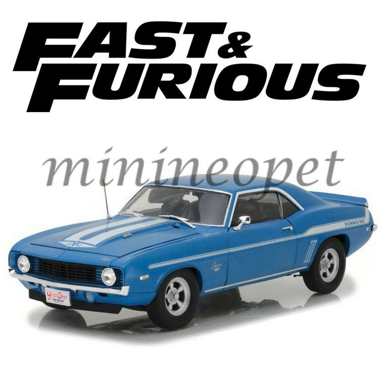 Highway 61 18001 Fast & Furious Brian's 1969 Chevrolet Camaro YENKO 1 18 Bleu