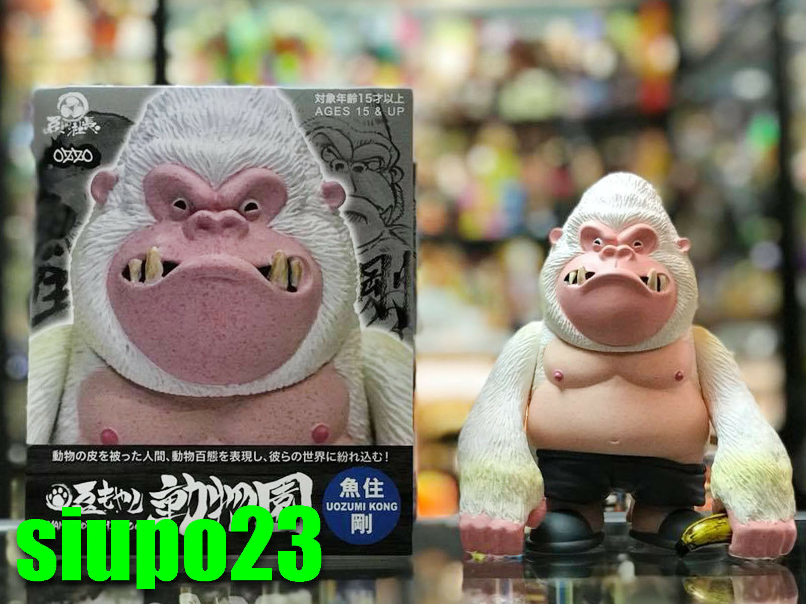 Mame Moyashi  Mame Moyashi Zoo x OZZO Vinyl Figur Uozumi Kong