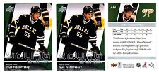 1X IVAN VISHNEVSKIY 2009-10 Upper Deck #222 YOUNG GUNS RC Rookie Lots Available