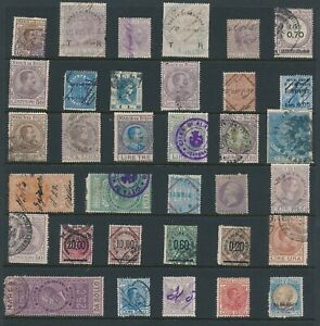 Lot Stamp Italy Revenues Tax Hotel Import Document King Emanuel Lira Used 1