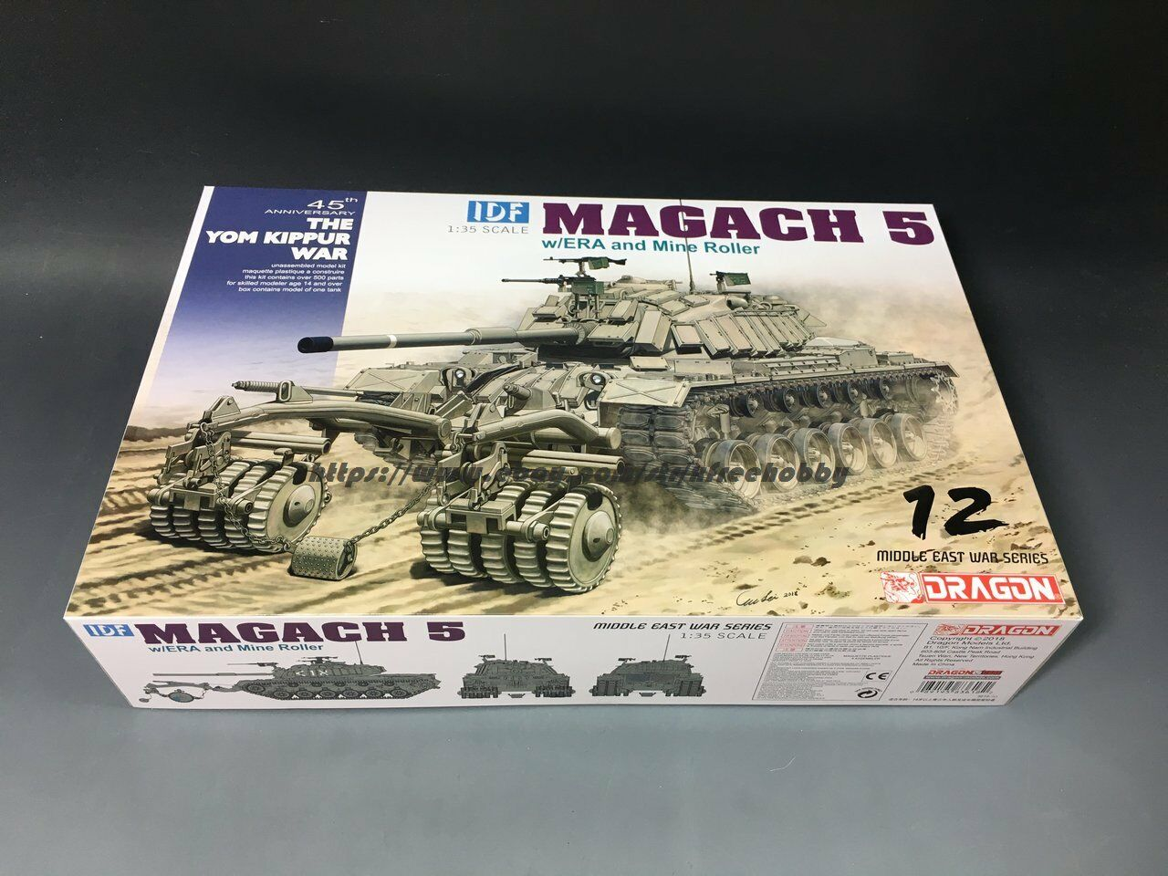 DRAGON 3618 1 35 IDF Magach 5 w ERA and Mine Roller