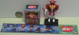2003 BANDAI POPY CGA-20 Go Aka Ranger Power Sentai Chogokin diecast Gashapon