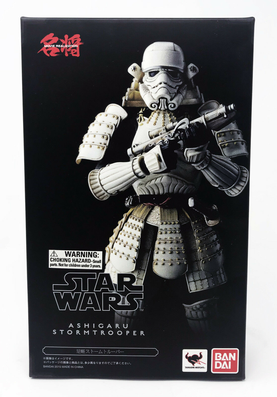 Tamashii Movie Realization Ashigaru pied Soldat Stormtrooper Star Wars neuf en boîte scellée