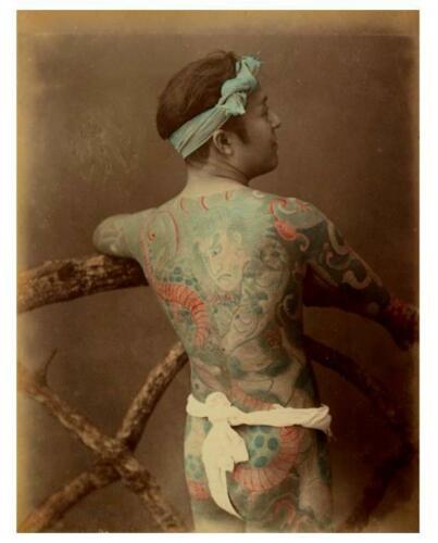 Japanese Tattoo Man Oddity Japan Photo Vintage Poster Wall Art Print Home Decor