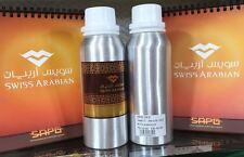Shay Oud 10ml Loose Glass Bottle By Swiss Arabian (Attar/Perfume/fragrance)