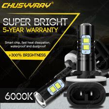 2 Bright Led Light Bulbs For Kubota Bx1850d Bx1860 Bx1870 1 Bx2350d Headlights