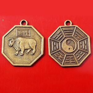 Details about Chinese Zodiac OX Tai Chi Pakua Feng Shui Pendants W five  Element Thread