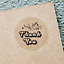 THANK-YOU-STICKERS-Clear-Envelope-Seals-Round-25-38-63mm-Wedding-Favor-labels thumbnail 4