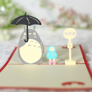 3D-Pop-Up-Greeting-Card-Totoro-Birthday-Valentine-Children-039-s-Day-cartoon-gifts