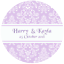 DAMASK-STYLE-PERSONALISED-WEDDING-BIRTHDAY-BUSINESS-STICKERS-CUSTOM-SEALS-LABELS thumbnail 21