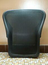 Herman Miller Aeron Size C Seat Chair Backrest