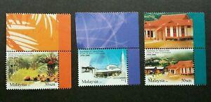 SJ-Felda-50-Years-Celebration-Malaysia-2006-Palm-Oil-Fruit-stamp-margin-MNH
