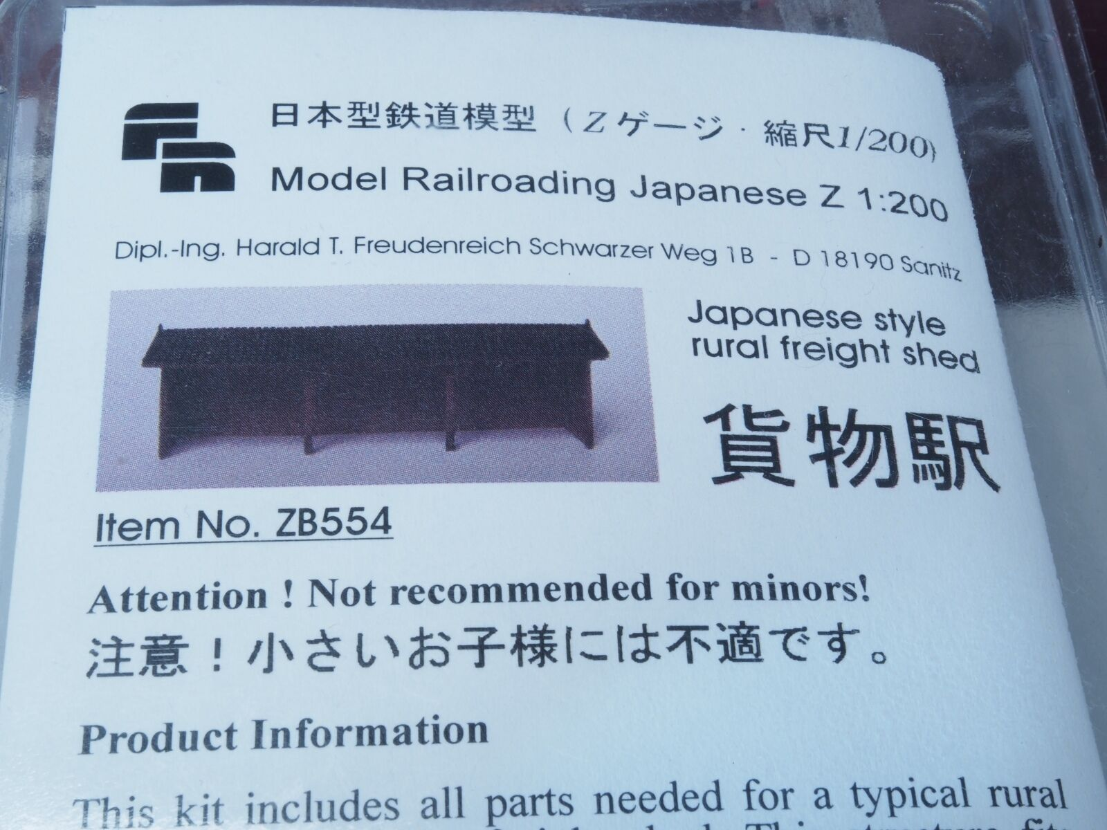 FR ZB554  Japanese Rural freight shed metal kit scale 1 200