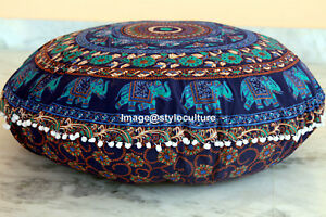 Elephant Mandala Floor Pillow Decorative Cushion 32\