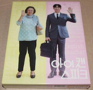 I-CAN-SPEAK-Na-Mun-Hee-Lee-Je-Hoon-FULLSLIP-BLU-RAY-KOREA-LIMITED-ED