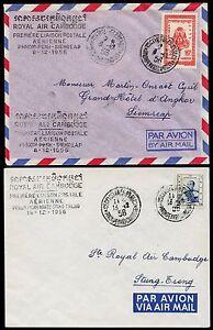 Kambodscha-Khmere-1956-Erstflugbriefe-Phnom-Penh-gt-Siemreap-amp-Stung-Treng-13