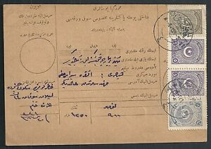 Turkey covers CLASSIC PacketCard CESAREE and Stamboul