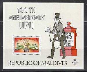 Maldives-1974-UPU-Trains-Souvenier-Sheet-Sc-502-Mint-Never-Hinged