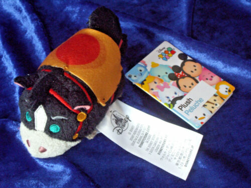 Disney Khan HorseTsum Tsum Véritable Jouet Doux en Peluche Mulan neuf avec étiquettes