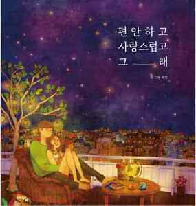 puuung illustration book love is grafolio couple love story  image is loading puuung illustration book love is grafolio couple love