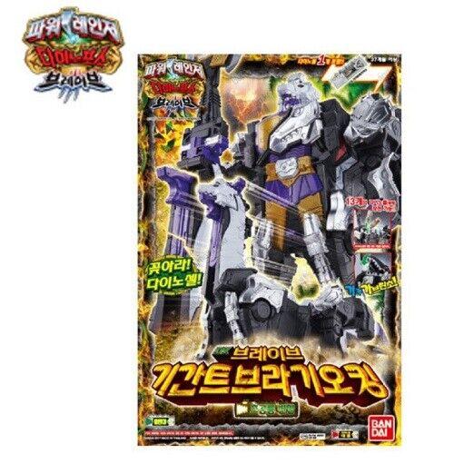 Bandai Power Rangers Figura valiente Gigant bragioh King Dino Force Dx Juguete _ Amga