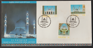 (F139)MALAYSIA 1988 SULTAN AZIZ SHAH MOSQUE FDC. CAT RM 7