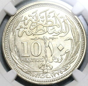1917-NGC-MS-63-Egypt-10-Piastres-Britain-Occupation-Silver-Coin-19091601C