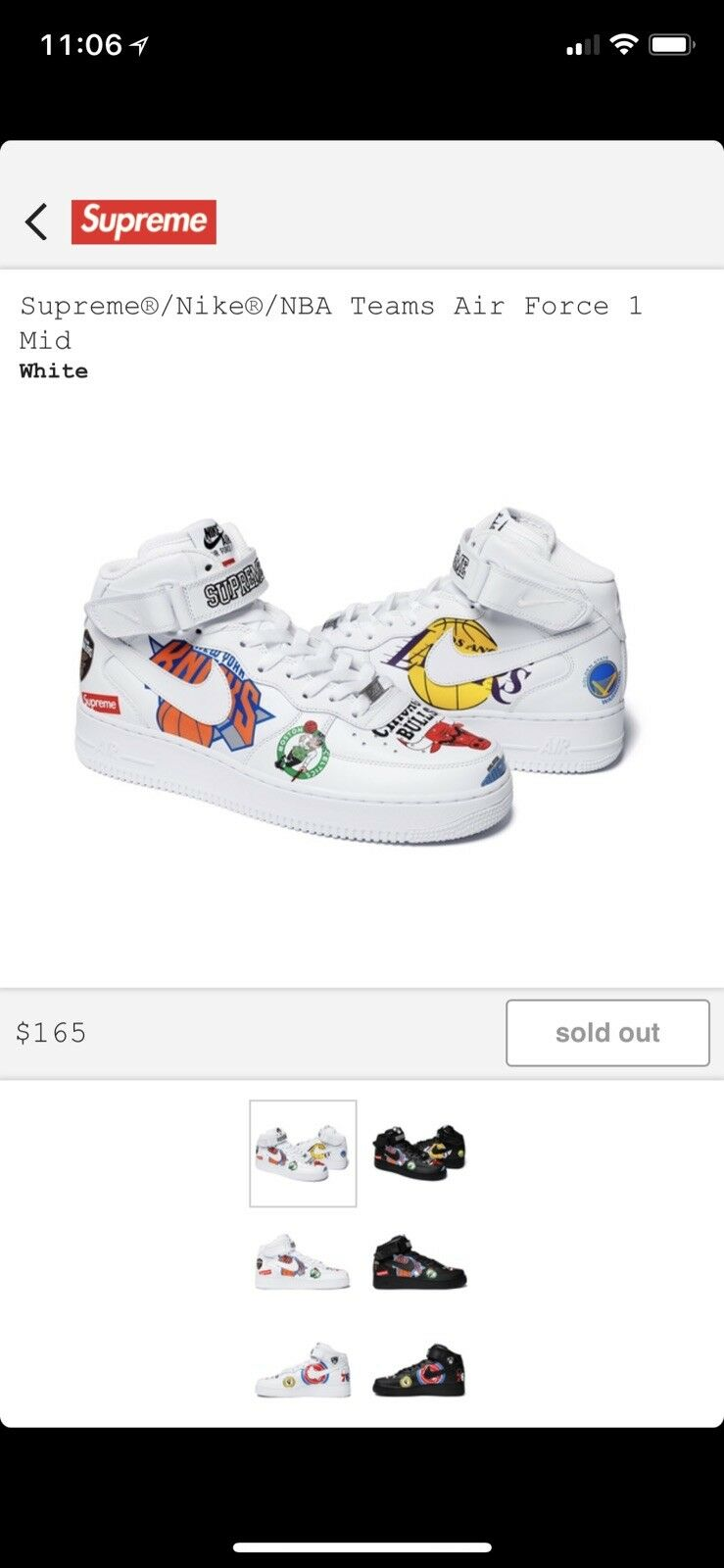 Supreme Nike NBA Air Force 1 Mid White Size 10.5 SS18