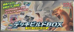 Details about Pokemon Card Sun and Moon Deck Build Box Tag Team GX SMN  Japanese