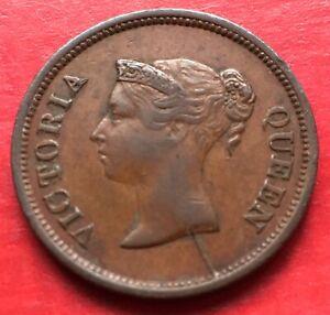 Straits-East-India-Company-Victoria-1-4-Quarter-Cent-1845-Die-Crack-5