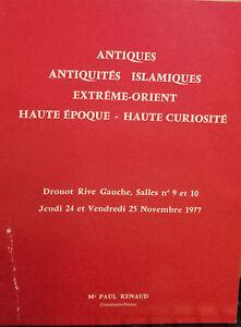 1977 Catálogo De Venta Demuestra Drouot Antiguo Antiguedades Islámicos H. Epoca