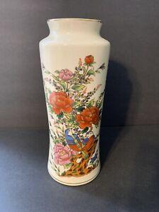 "Vintage Japan Handpainted 12"" Floral And Bird Vase Gold Trim Crazing Beautiful"