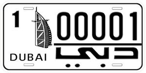 Dubai 00001 Aluminum Any Number Text Personalized Novelty Car