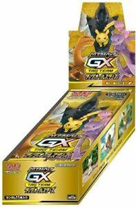 JAPANESE Pokemon TCG Tag Team All Stars Booster Box Factory Sealed Tag Team GX