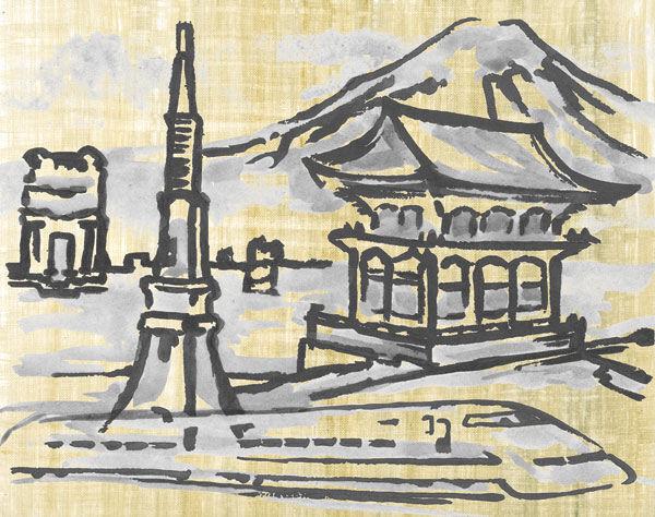 Margaret Ferry  Cities IIV Keilrahmen-Bild Leinwand Tokio Zeichnung Monumente