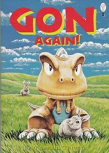 MASASHI-TANAKA-034-GON-AGAIN-034-BOOK-2-OF-4-THREE-COMPLETE-GON-STORIES-1996