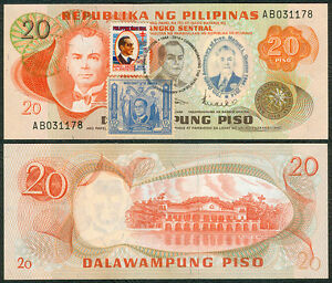 20-P-Philippine-70th-Anniversary-of-Manuel-Quezon-1944-2014-w-Stamp-Banknote