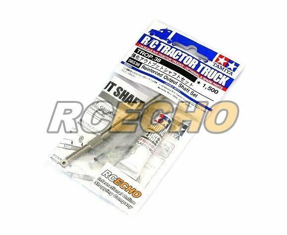 Tamiya RC Model 1/14 R/C Tractor Truck Reinforced Output Shaft Set TROP.38 56538