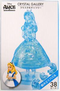 Alice in Wonderland 38 pcs 3D Puzzle Crystal Gallery Disney Japan Hanayama