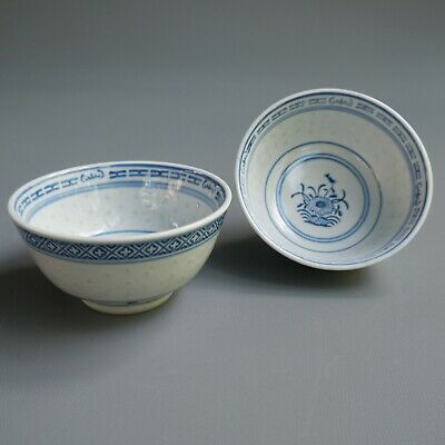 "VTG Jingdezhen China Blue White Chrysanthemum Porcelain 5/"" Rice//Soup  Bowl"
