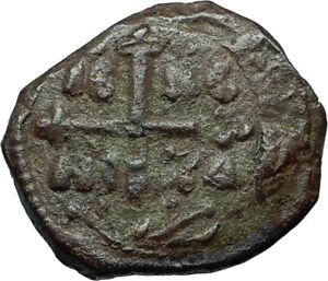 CRUSADERS-of-Antioch-Tancred-Ancient-1101AD-Byzantine-Time-Coin-CROSS-i66265