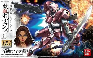 Bandai-Iron-Blooded-Orphans-HG-Gundam-Hyakuren-Amida-039-s-Use-1-144-scale-kit