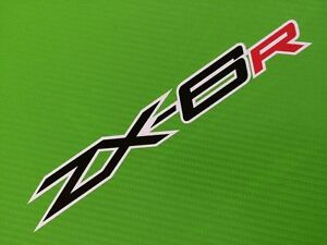 ZX6R-logo-decal-Sticker-for-Race-Track-Bike-Toolbox-Garage-or-Van-27
