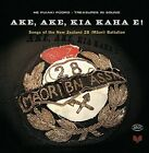 Ake Ake Kia Kaha E by Various Artists (CD, May-2007, Atoll (France))