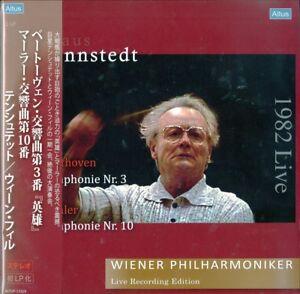 KLAUS-TENNSTEDT-amp-TENNSTEDT-amp-WIENER-PHILHARMONIKER-JAPAN-2-LP-Ltd