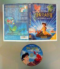 dvd LA SIRENETTA Return to the sea Disney 1989 The Little Mermaid II JAPAN USA