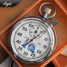 AGAT | Russische mechanische Stoppuhr Gagarin Addition Stoßsicherung