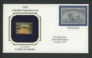 Commemorative-Cover-Classic-US-Issues-1893-233-4c-Fleet-of-Columbus-1-2-1893